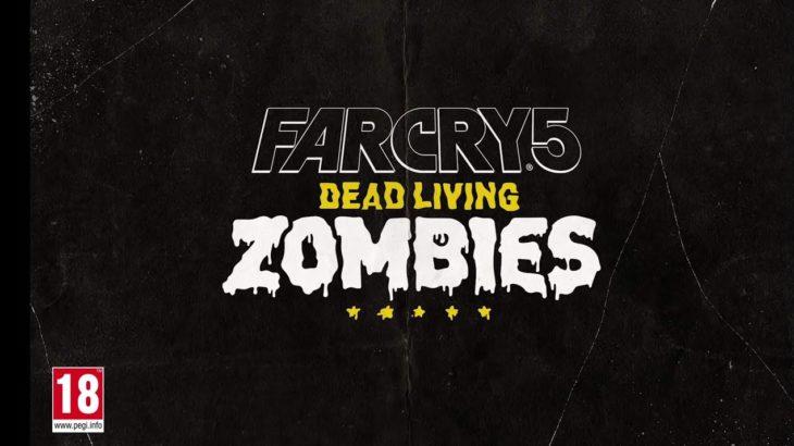 【FarCry5】第3弾DLC「デッドリビング・ゾンビ」ローンチトレーラーが公開