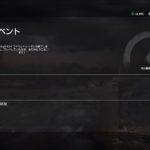 【FarCry5】ファークライ5「ライブイベント」終了